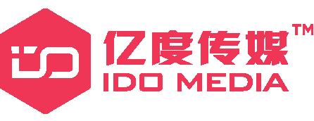 IDO Media | Full Service Marketing Agency Logo